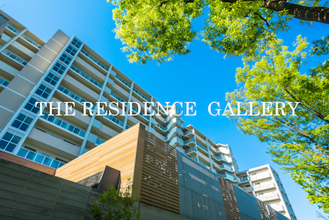 residence-gallery